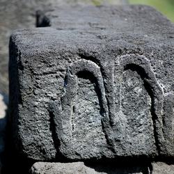 Mc Donalds op de Borobudur