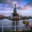Haarlem molen