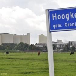 SuikerUnie Hoogkerk.
