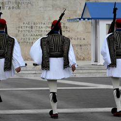 Athene 2016