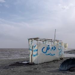 Iranian salt lake