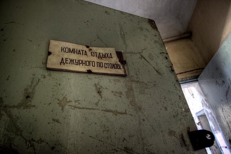 Altes Lager 2 - Op 23-9-2010 hebben Jos en ik een bezoek gebracht aan deze Russische basis<br /> <br /> Het is een hdr foto<br /> <br /> Kijk ook