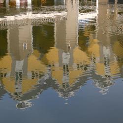 kubus reflectie
