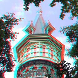 Watertoren Schoonhoven 3D