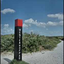 Westerhofpad