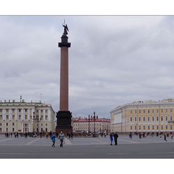 Panorama foto Sint Petersburg