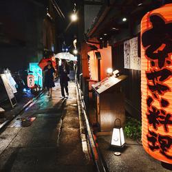 Kyoto night colours