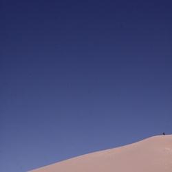 Moonvalley Atacama Chili
