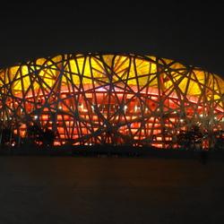 Bird Nest Beijing
