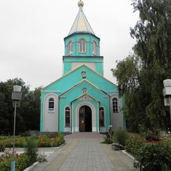 Oekraine Shpola