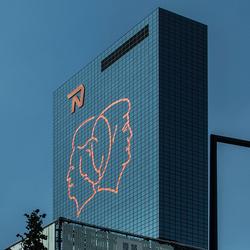 Rotterdam - Nationale Nederlanden