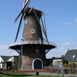 De Emmamolen in Nieuwkuyk