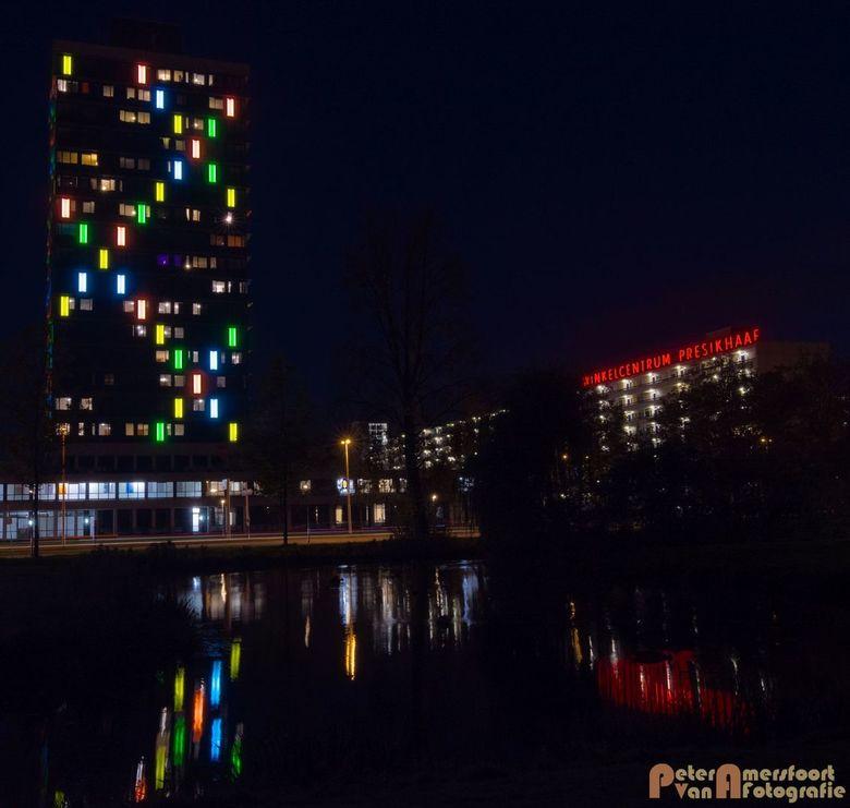 Voormalig Rijkswaterstaat gebouw