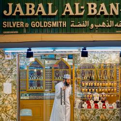 Juwelier in Oman
