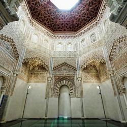 Granada universiteit