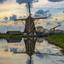 Nederlandse plaat