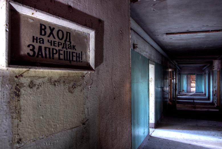 Russian Sanatorium 6 - Op 20-11-2010 hebben Jos,Ewout,bastiaan en ik een bezoek aan dit sanatorium<br /> <br /> Het is een hdr foto<br /> <br /> K