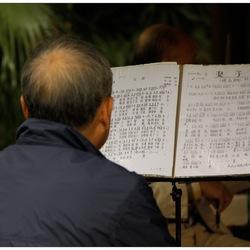 Muziekles @ 7 am in HongKong park