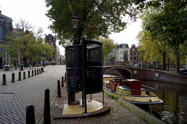 De Krul - Openbaar urinoir. In de Amsterdamse volksmond ook wel De Krul genoemd.