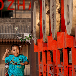 Chinese lente