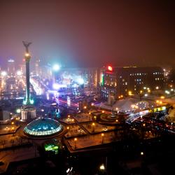 Kiev  - Ultimate Urbex Tsjernobyl