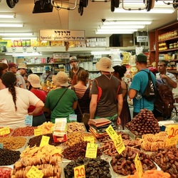 Machane Yehudah Market  Jerusalem