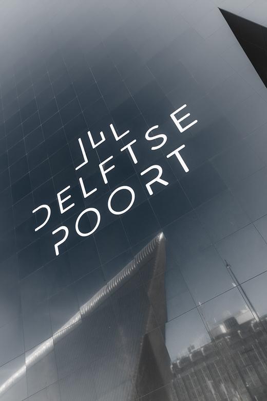 De Delftse Poort - Weer een andere kijk op het NN gebouw. Met dank voor alle reacties op mijn vorige up!