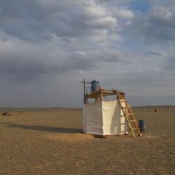 mongoolse douche