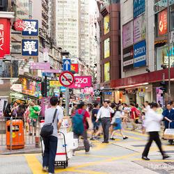 Hong Kong hustle & bustle