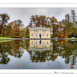 Tuin Catharina Palace