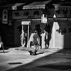 woosung street hong kong