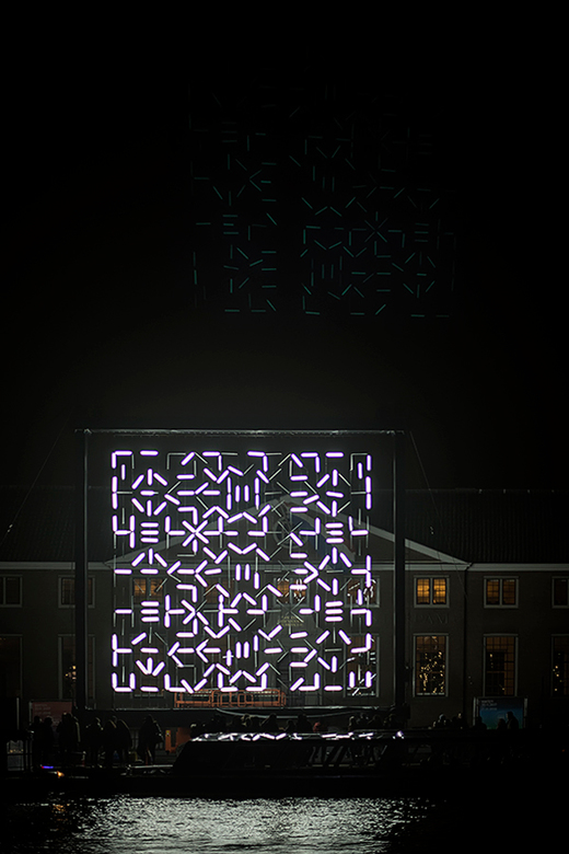 Light festival Amsterdam 2018