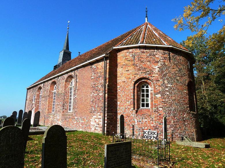 Nederland Oosterwijtwerd, Mariakerk