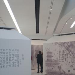 museum bezoeker
