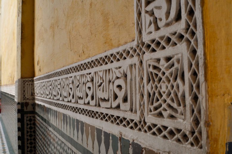 Rijkdom is aan God - in de oude moskee van Méknes, Marokko