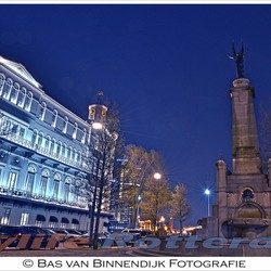 Citylife Rotterdam - Wereldmuseum