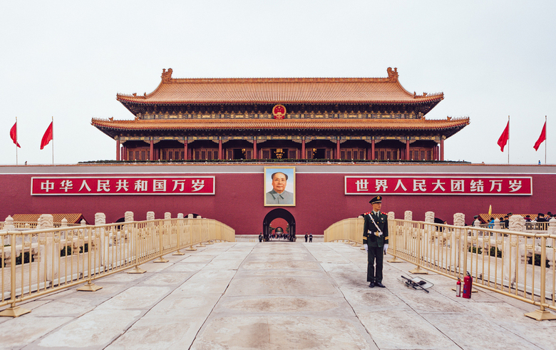 Forbidden City - Forbidden City Beijing