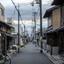 Een straatje in Kioto