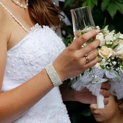 Bruidsfeest