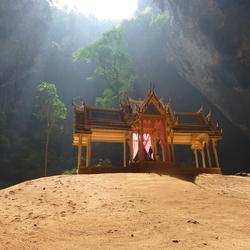 Praya Nakhon 2
