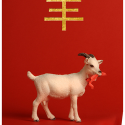 het jaar van de geit