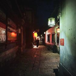 A night in Lijang