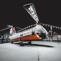 Snow Chopper