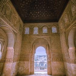 View on Granada