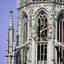 Toren Breda 3D