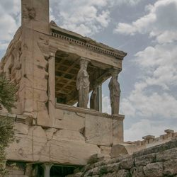 Erechtheion op de Akropolis in Athene