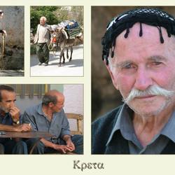 Op straat in Kreta