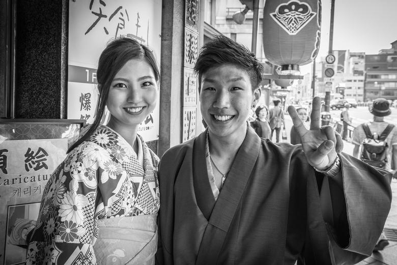 Hallo uit Japan - Spontane groet uit Japan
