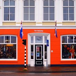 Fietsenzaak in Middelburg