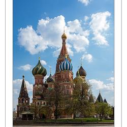 Het Rode Plein van Moskou